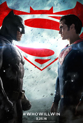 batmanvsuperman2016